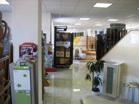 foto produktu